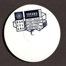 disque vinyle personnalisé avec un tampon